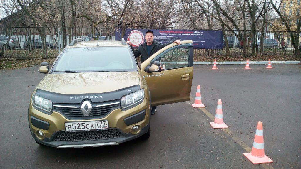 Инструктор Емельянов Виктор Иванович